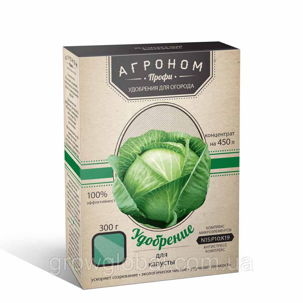 Удобрение для капусты 300 г «Агроном Профи», оригинал