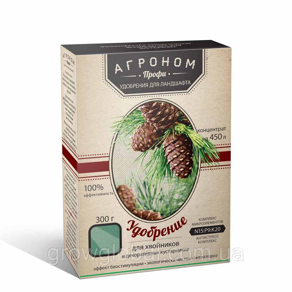 Удобрение для хвойников 300 г «Агроном Профи», оригинал