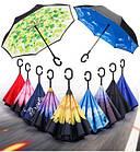 Вітрозахисний парасолька зворотного складання з подвійним куполом розумний міцний Up-Brella ОПТ, фото 6