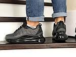 Мужские зимние кроссовки Nike Air Max 720 (серые), фото 4