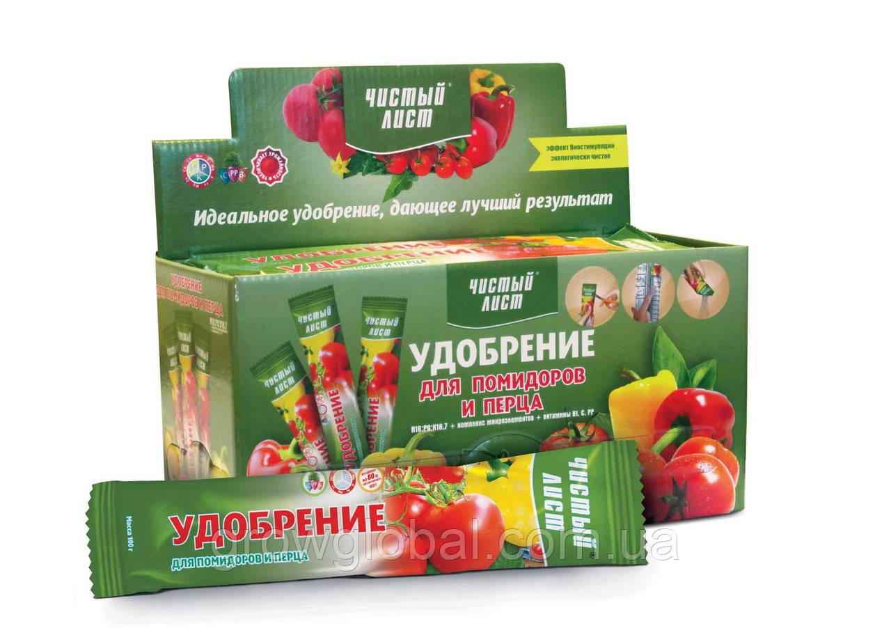 Удобрение для томатов и перца 100 г «Чистый лист», оригинал
