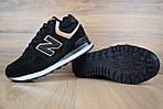 Женские зимние кроссовки New Balance 574 (черно-золотые), фото 6