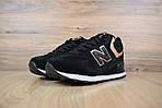 Женские зимние кроссовки New Balance 574 (черно-золотые), фото 7
