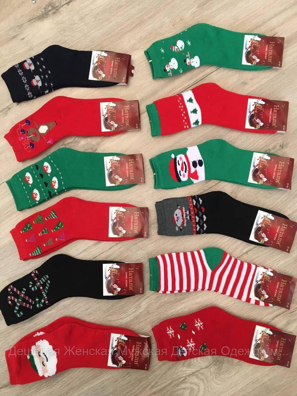 Жіночі новорічні шкарпетки