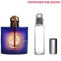 Парфюмерное масло (концентрат) Belle d'Opium - 6мл.-10мл.-15мл.