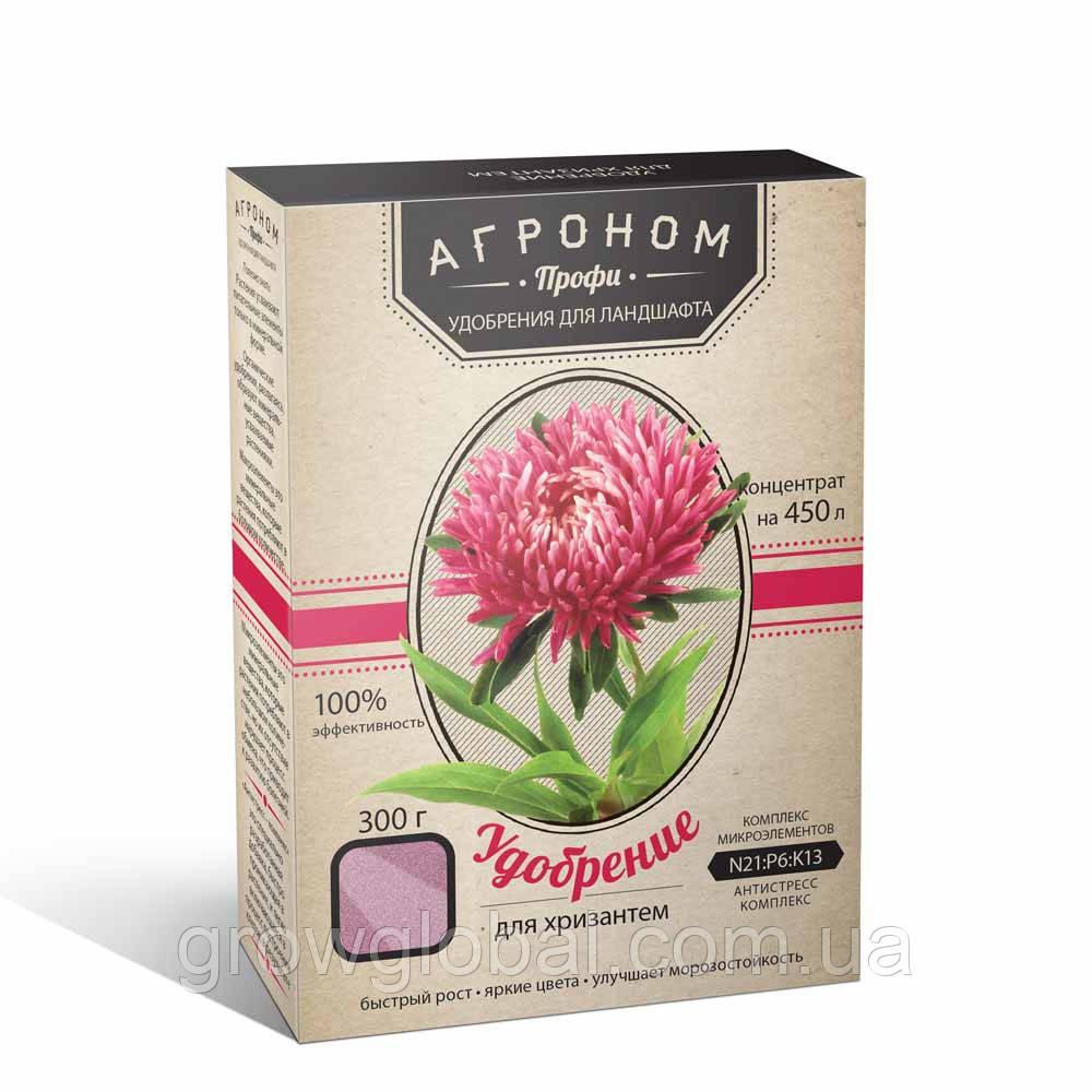 Удобрение для хризантем 300 г «Агроном Профи», оригинал