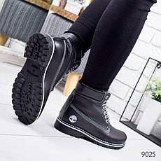 """Ботинки женские зимние, черного цвета из натуральной кожи """"9025"""". Черевики жіночі. Ботинки теплые, фото 3"""