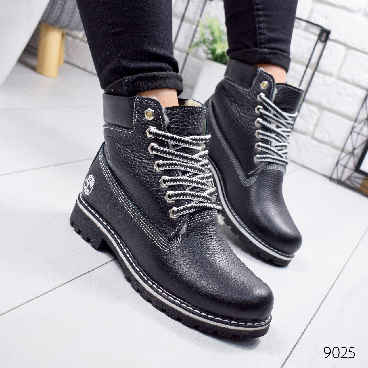 """Ботинки женские зимние, черного цвета из натуральной кожи """"9025"""". Черевики жіночі. Ботинки теплые"""