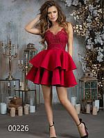 Платье в стиле стиляг с пышным низом и гипюром, 00226 (Бордовый), Размер 44 (M)