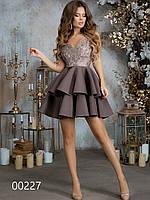 Коктейльное платье с пышной юбкой и гипюровым верхом на бретелях, 00227 (Коричневый), Размер 44 (M)