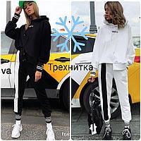 Костюм спортивный 781/ПО