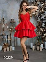 Платье для торжеств с пышной юбкой и гипюром, 00229 (Красный), Размер 44 (M)