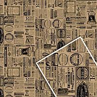 Подарочная упаковочная крафт бумага 70*100см 10л/уп №1014БР