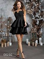 Короткое платье с пышной юбкой на бретелях для вечеринки, 00230 (Черный), Размер 44 (M)