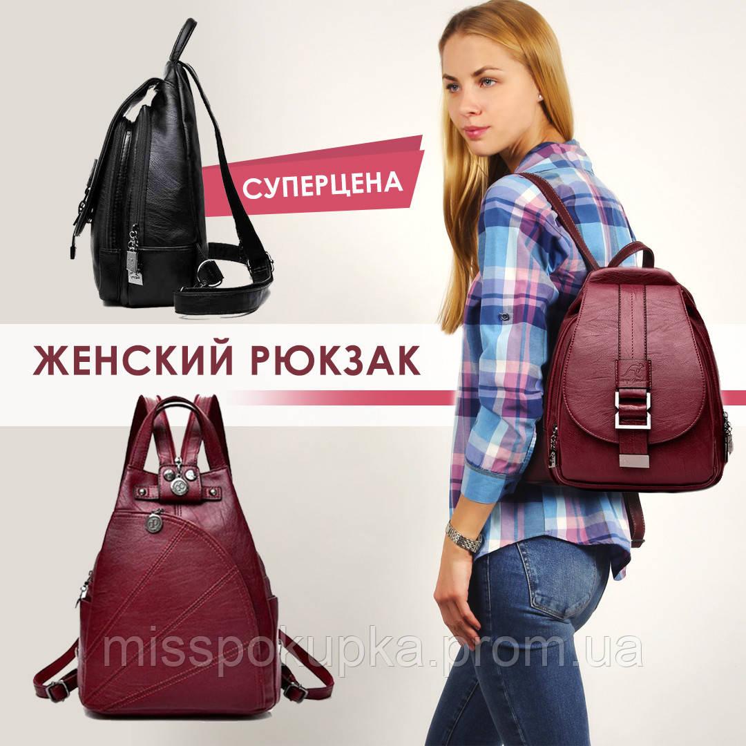 Рюкзак жіночий De Palis 7 кольорів