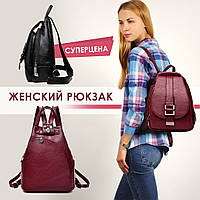 Рюкзак жіночий De Palis 7 кольорів, фото 1