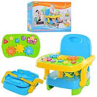 Детский столик игровой 0808 NL