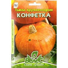 Семена  Тыква  Крупноплодная Конфетка, 10 г