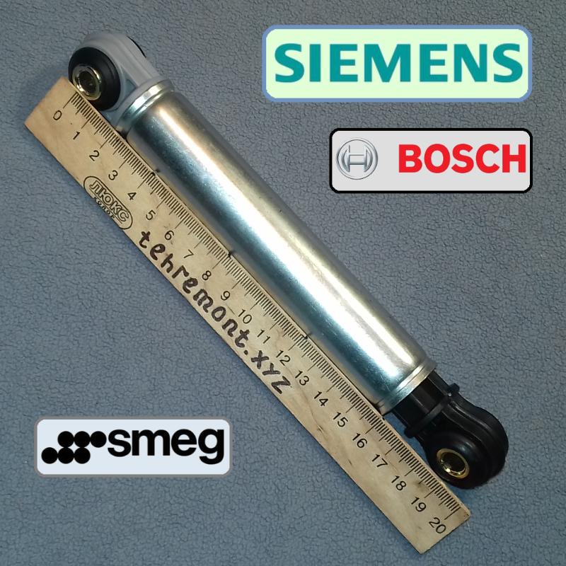 Амортизатор для SMEG, Bosch, Сименс, Electrolux (L=185mm, 120N)