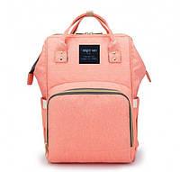 Сумка-рюкзак для мам Baby Mo Персиковая (792-01)
