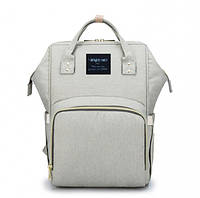 Сумка-рюкзак для мам Baby Mo Серая (793-01)