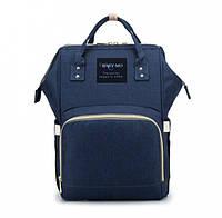 Рюкзак-сумка для мам Baby Mo Темно-синяя (790-01)