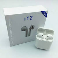 Беспроводные Bluetooth наушники HBQ I12 TWS белые