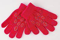 Перчатки люрикс