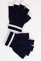 Перчатки белый ноготок