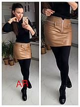 Короткая облегающая юбка из экокожи 44-46 р, фото 2