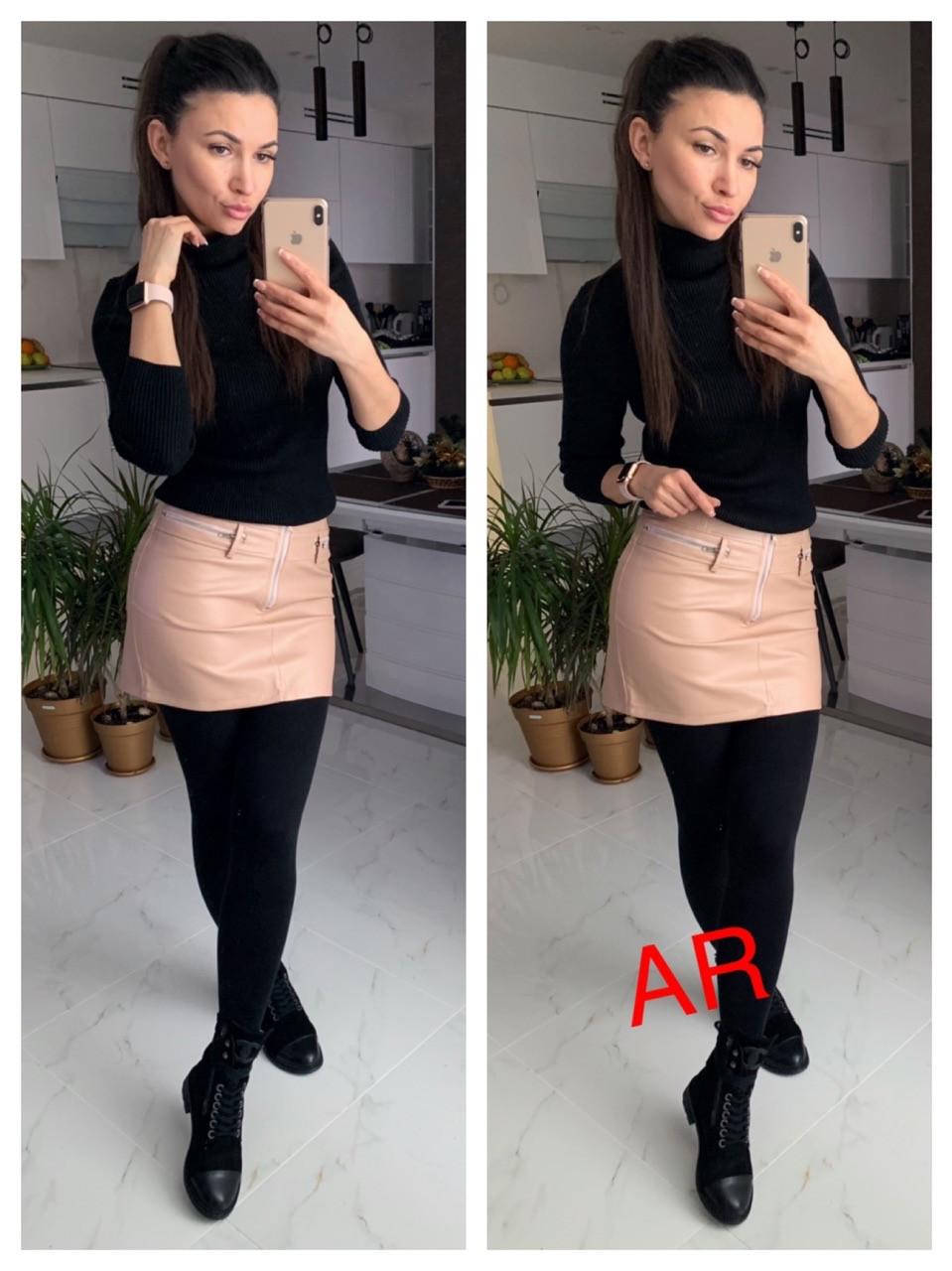 Короткая облегающая юбка из экокожи 44-46 р