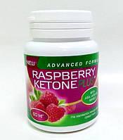 Оригинал! Raspberry Keton plus - Средство для похудения (Малиновый Кетон Плюс)