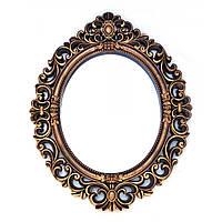 Зеркало настенное 72х57х3,5 см 32019