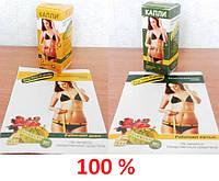 Оригинал! Раз-Два-Худоба - Концентрированные капли для похудения ДНЕВНЫЕ и НОЧНЫЕ