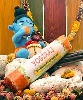 9130292 Yogiraj 250 грамм упаковка MP