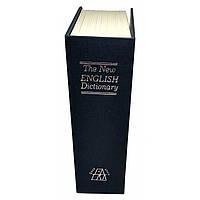 Книга- сейф 18х12х5,5 см 32053