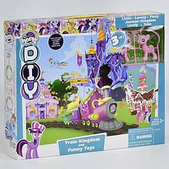Детский игрушечный Замок пони (SM 2022)
