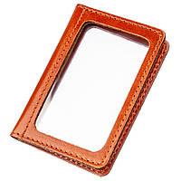 Обложка для пластиковых документов водителя или ID-карты SHVIGEL 13963 Коричневая, Коричневый