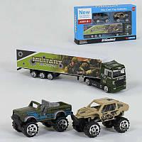 Детский игрушечный набор военной техники (TN 1046 D)