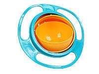 Тарілка непроливайка неваляшка Universal gyro дитяча  Синій
