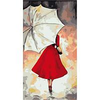 """Картина по номерам. Люди """"Под белым зонтиком"""" 27*50см KHO2654"""