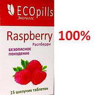 Eco Pills Raspberry - шипучие таблетки для похудения (Эко Пиллс) ( Оригинал )