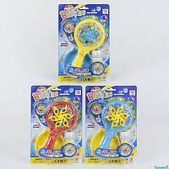 Детская игрушка Вентилятор с мыльными пузырями (2330)