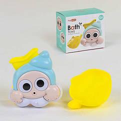 Детская игрушка для ванной (YB 1791 B)