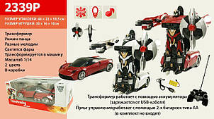 Детская игрушка трансформер MZ PAGANI HUAYRA (2339P)
