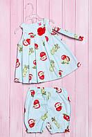 Комплект летний для девочки: платье, шортики и повязка, хлопок Wandees 92(см) Голубой-Яблоки (56181)
