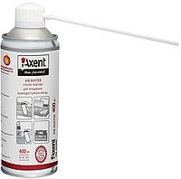 Сжатый воздух Axent 400 мл. 5306-А