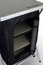 Кемпинговая тумба Ranger Folding, фото 2