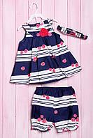Комплект летний для девочки: платье, шортики и повязка, хлопок Wandees 92(см) Синий-Белая полоска (56184)