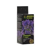 9110214 Эфирное масло лаванды 1 сорт 5мл. Aroma Kraina